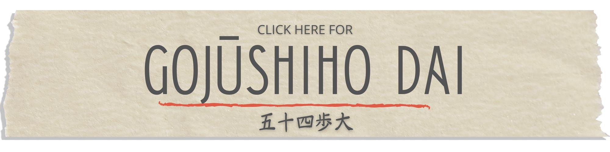 gojushiho dai tutorial