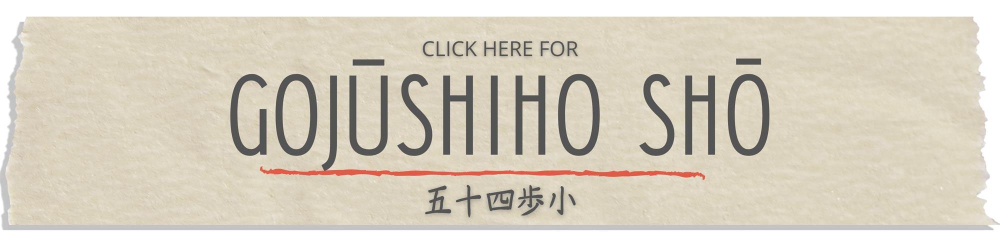 gojushiho sho tutorial