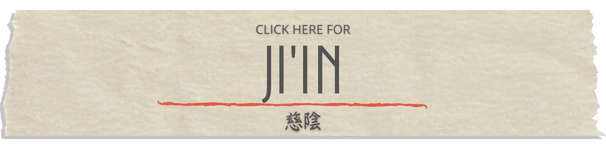 jiin tutorial