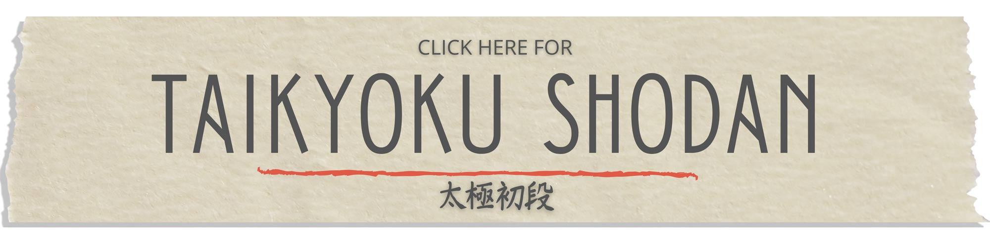 taikyoku shodan step by step